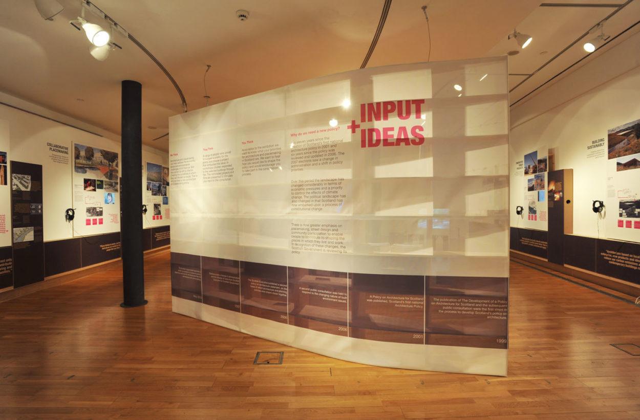 Input + Ideas